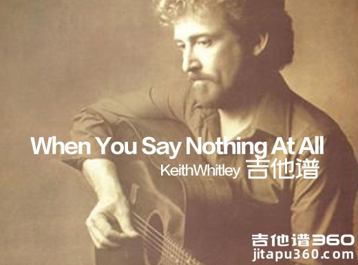 <b>whenyousaynothingatall吉他谱KeithWhitley</b>